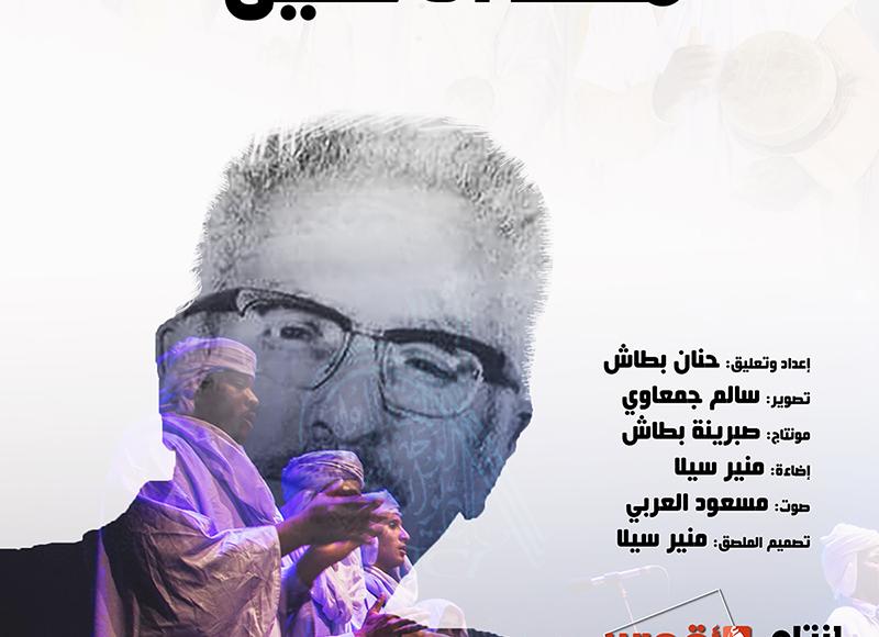 ahlil poster1