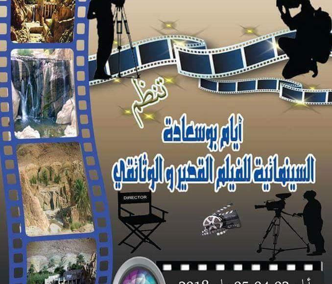 FB_IMG_1525118594670